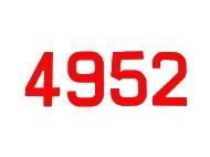 NUMERO VOILE H300 ROUGE