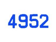 NUMERO VOILE EQUIPE H250MM BLEU