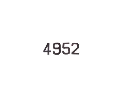 NUMERO VOILE H250 NOIR